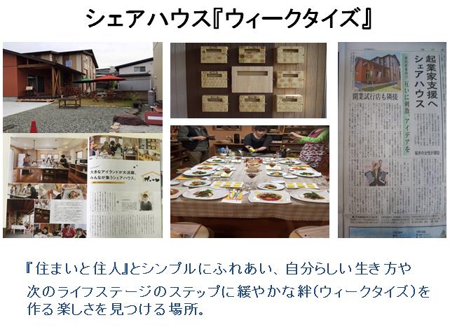 2016-11-14_10h55_27