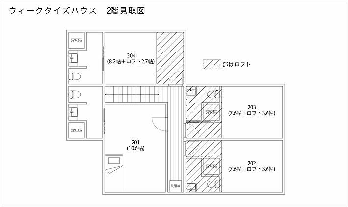 2階見取り図